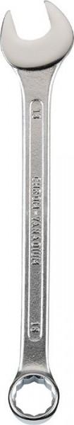 KWB Steek-ringsleutel - 460207