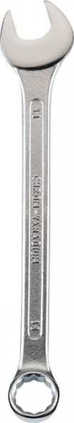 KWB Steek-ringsleutel - 460214