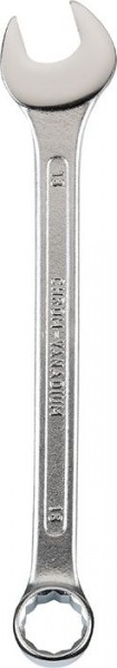 KWB Steek-ringsleutel - 460213