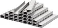 KWB  Agrafes, 11,4 mm x 10 mm, fil acier fin -  053101